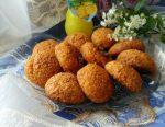 Рецепт морковного печенья в духовке – Морковное печенье – лучшие рецепты с фото