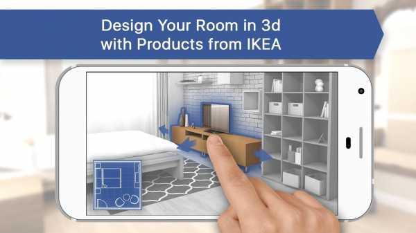 икеа 3д планировщик страница не найдена Ikea